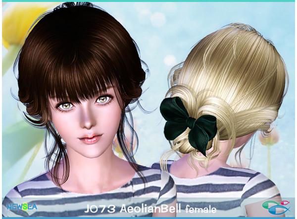 Newsea J073 AeolianBell f
