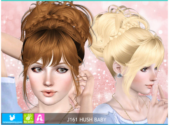Newsea J161 HUSH BABY